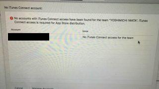 【エラー】アプリをArchiveするときにNo iTunes Connect access for the teamというエラー