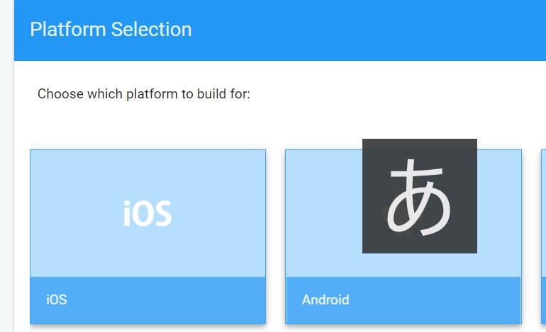 【保存版】Unityのcloud buildからiosストアにipaをアップロードする方法