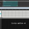 #1-2 VOCALOID4 Editorの使い方 トラックエディターの基礎/パートの作成/ミュージカルエディターの操作